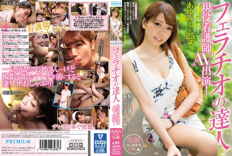 PRED-045 asianporn Blowjob Master – A Real Life Nurse's AV Debut!