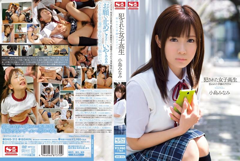 SNIS-213 japanese tube porn Ravaged High School Sluts – Preying On A Campus Idol Minami Kojima