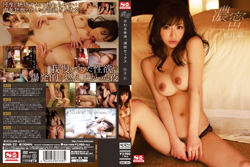 SNIS-221 japanese av Mixed Body Fluids, Deep Sex Aya Sakurai