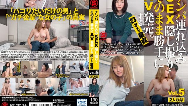 SNTH-005 jav hd Picking Up Girls And Taking Them Home For Sex While We Secretly Film It All And Sold As An AV