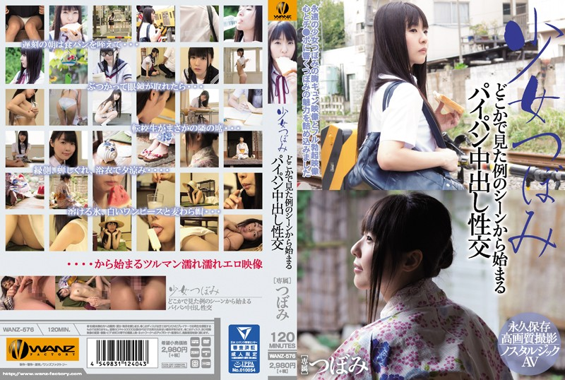 WANZ-576 free jav porn Barely Legal Tsubomi It All Starts From A Familiar Scene Shaved Pussy Creampie Sex