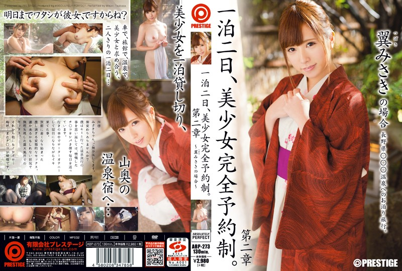 ABP-273 Javbraze Rent A Beautiful Girl Overnight. Chapter Two ~The Case Of Misaki Tsubasa~