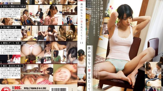 FTN-011 porn asian I Want to See the Other Side of My Wife So… 11