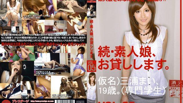 MAS-011 watch jav online Amateur girl rental again vol. 05