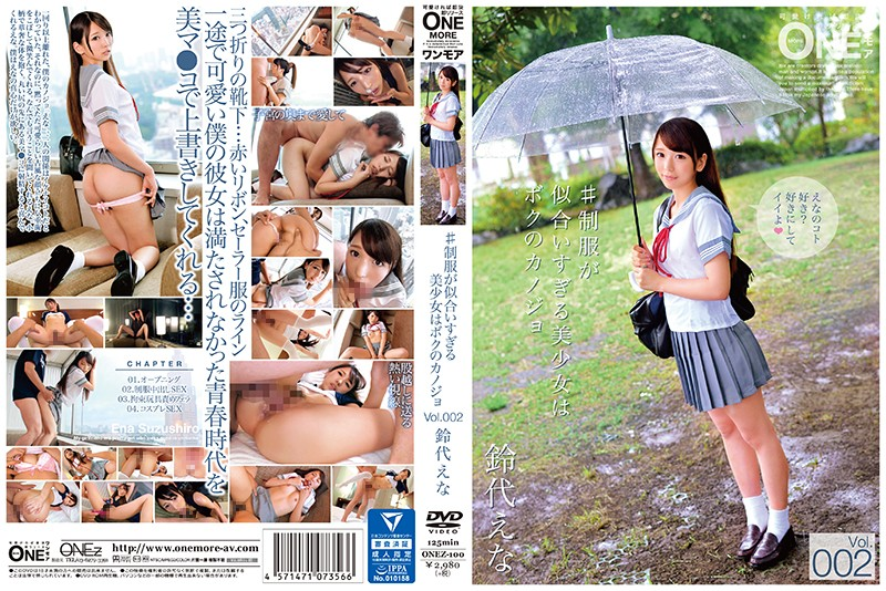 ONEZ-100 porn japanese #This Beautiful Girl Who Looks So Good In Uniform Is My Girlfriend Vol.002 Ena Suzushiro