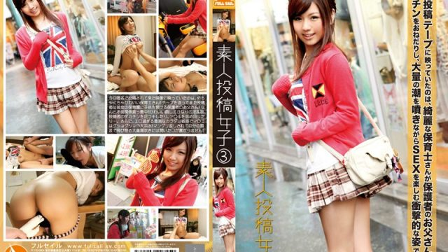 TKJ-003 Javout Amateur Posted Girls 3