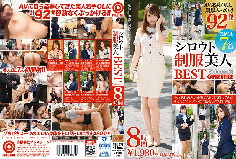TRE-071 jav finder An Amateur Beautiful Girl In Uniform Greatest Hits Collection 8 Hours Volume.01 A Beautiful Young