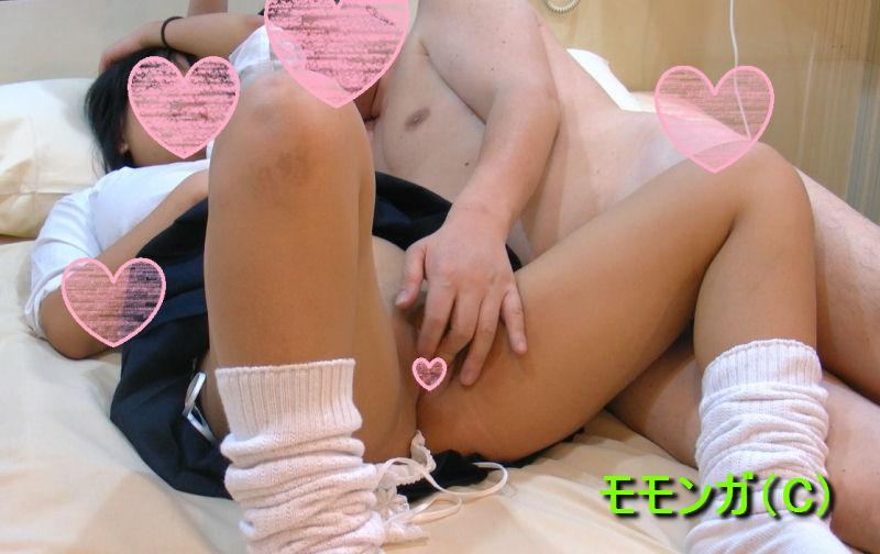 FC2 PPV 876746 個人撮影 パイパン娘に種付け交尾「良い子を孕めよ!」っと大量膣内射精 多量中出し1発目