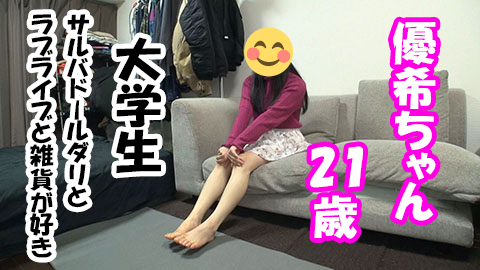 FC2 PPV 1078456 エロフェラ♡21歳♡カワイイ大学生の顔に濃厚ザーメン超大量顔射♡完全顔出し♡個人撮影