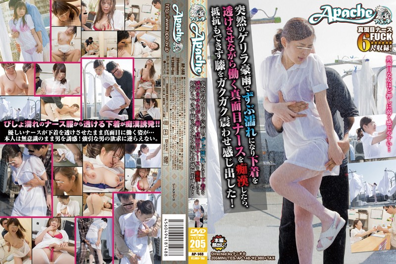 AP-148 free japanese porn I Molested A Serious, Dripping Wet Nurse Working With Her Underwear Showing Through Her Clothes