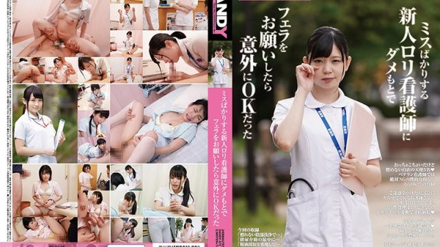DANDY-672 japanese tube porn New Nurse Does Nothing But Make Mistakes… I Asked Her For A Blowjob And She Actually Said Yes!
