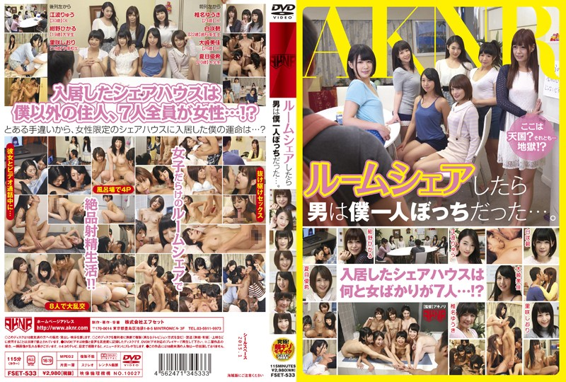 FSET-533 jav free When I Met My Roommates I Was The Only Man…