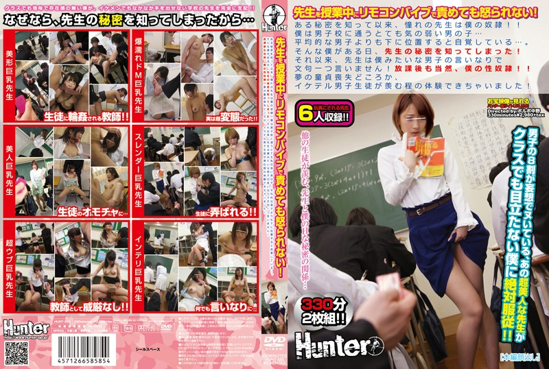 HUNT-585 japanese porn video I Caught My Teacher Using A Remote Vibrator During Classes! Now That I Know Her Secret I Made That