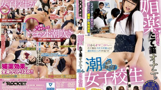 RCT-895 free jav Schoolgirl Sucks Down On A Recorder Slathered In An Aphrodisiac Uses It For Masturbation Until She