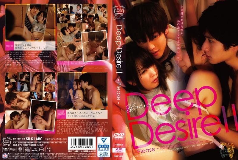 SILK-071 best asian porn Deep Desire 2 -Please-