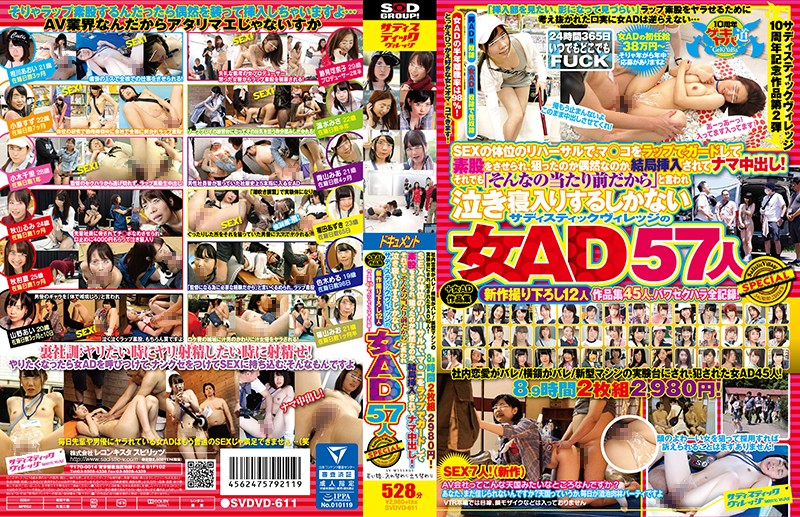 SVDVD-611 jav.com While Rehearsing Sex Positions, She Guarded Her Pussy With Saran Wrap, But Whether It Was On Purpose