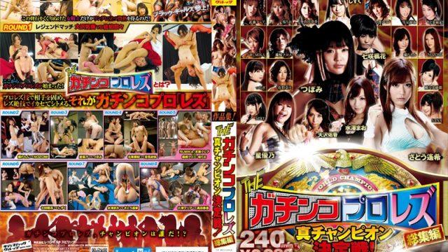 SVOMN-078 free porn online Lesbian Pro Wrestling Highlights – Real Chamption Tournament!