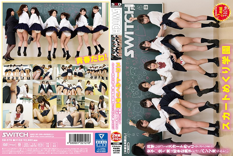 SW-576 jav xxx Skirt-Flipping Academy Ever Since Our School Became Coed, Some Of The Schoolgirls Are Still Flipping