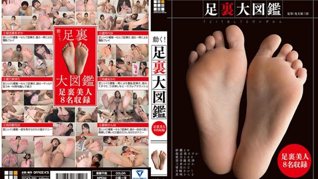 DOKS-390 Javbraze Get A Move On! An Underside Of The Foot Pictorial