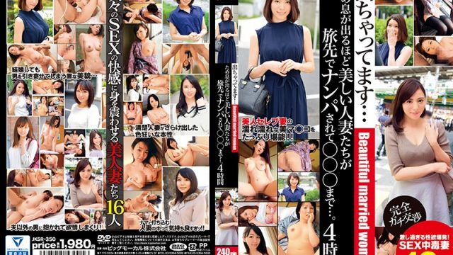 JKSR-350 free asian porn movies Oh My God… We Went On Vacation Hoping To Go Picking Up Girls, And We Found These Beautiful Married