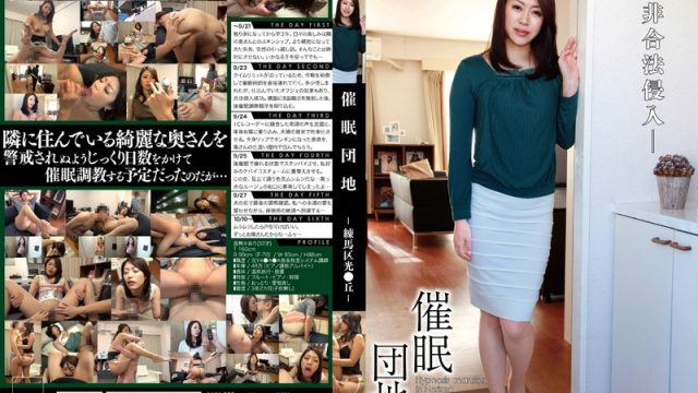 ANX-038 xxx online Hypnotism Group – Nerima-Ku Apartment – Kaori Otosaki
