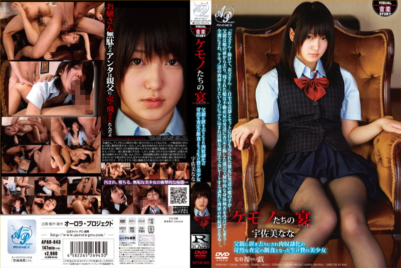 APAR-043 japanese sex Nana Usami Beasts' Feast: Before Being Sold off Abandoned Daughter Nana Usami Has Her Body Appraised in the