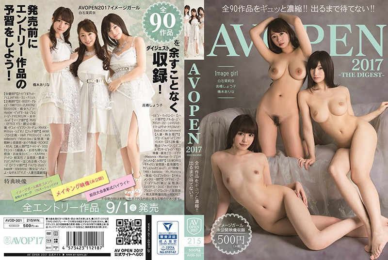 AVOD-301 jap porn AV Open 2017: The Digest. Complete 90 Pieces Highly Concentrated Into One. Don't Wait For It To Be