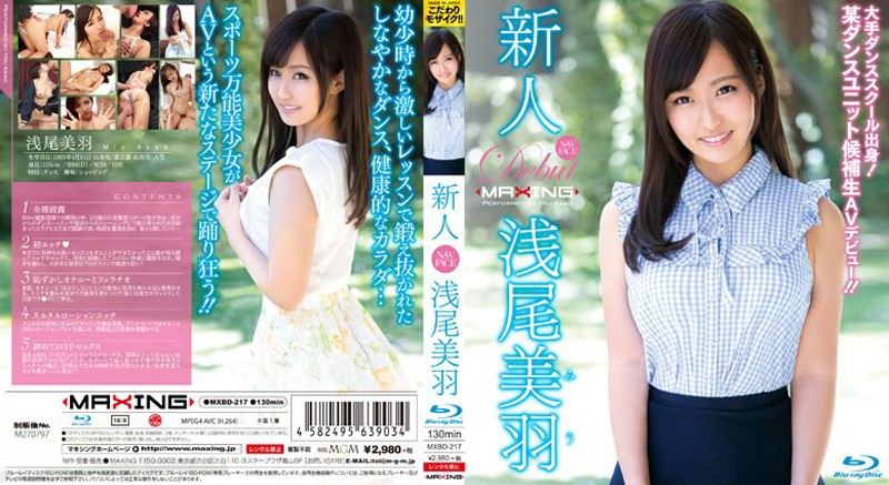 MXBD-217 jav streaming Miu Asao Fresh Face – Miu Asao ~From A Famous Dance School! Former Dance Troupe Star Makes Her Adult Video