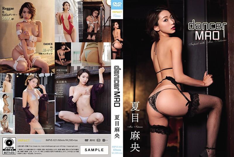 IMPVE-021 javmovie Dancer MAO – Mao Natsume