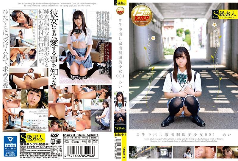 SABA-341 jav free online #Creampie Raw Footage Runaway Beautiful Young Girl In Uniform 001 Ai