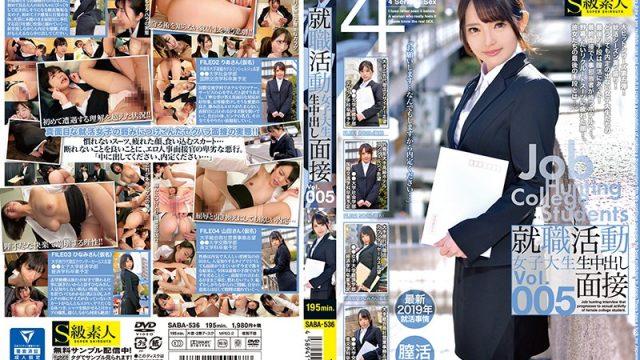 SABA-536 jav free Job Hunting College Girl Creampie Raw Footage Interview vol. 005