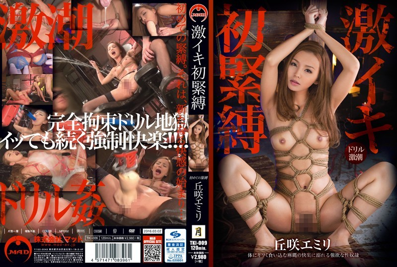 TKI-009 japan porn Wild Orgasms From First S&M Emily Okazaki