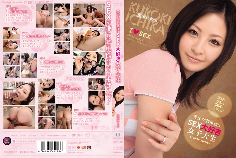 IPTD-492 jav videos Beautiful Girl Mistress is Nympho College Girl Ichika Kuroki