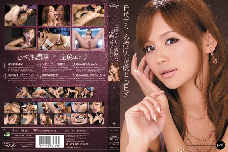 IPTD-896 jav watch online Sticky Kisses and SEX With Emily Okazaki