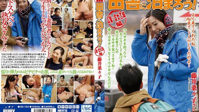 ISD-103 jav porn streaming Japan-Wide Jukujo Sousakutai Countryside Sleepovers! In Fujiyoshida, Yamanashi. Ms. Nanako Fujii