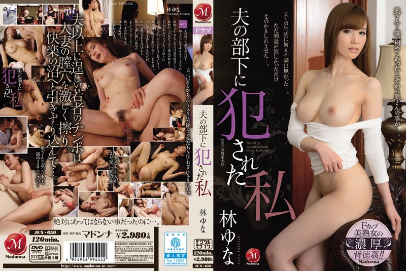 JUX-650 free online porn I Was Ravished By My Husband's Employee Yuna Hayashi