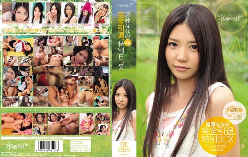 KWBD-083 sex japan Nanami Endo 's Retirement Special Edition Complete Box Set