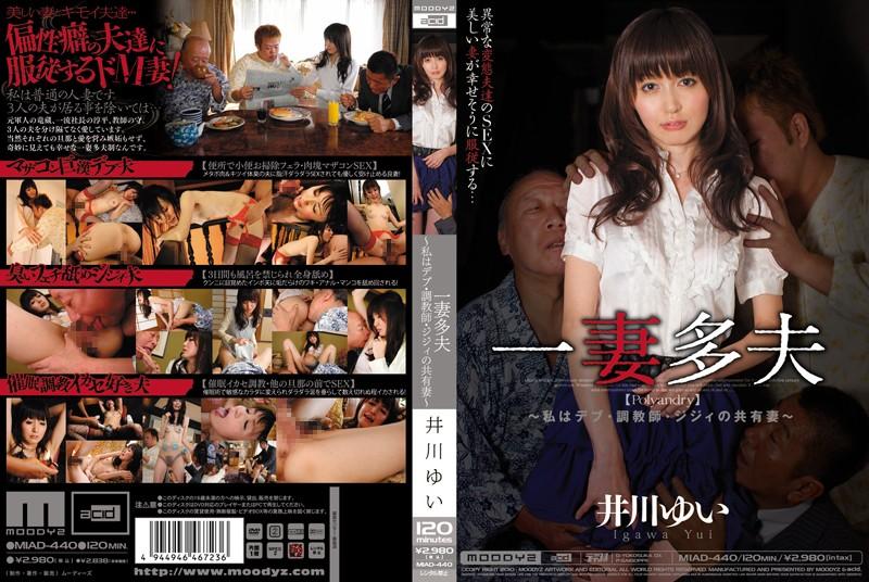 MIAD-440 japanese sex Polyandry: Teacher and Old Man Share a Wife Yui Igawa