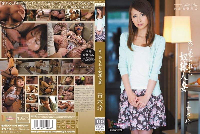 MIDD-801 xnxx Slave Wife Sold By Her Husband Rei Aoki