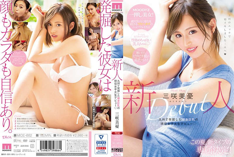 MIDE-662 best jav A Fresh Face Discovery In Kyushu Of A Skinny Real-Life College Girl With Big Tits Who Is Making Her