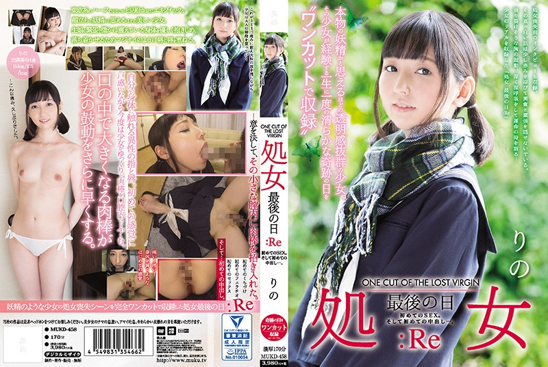 MUKD-458 jav streaming ONE CUT OF THE LOST VIRGIN The Last Day: Re: Her First Fuck And Then Her First Creampie… Rino