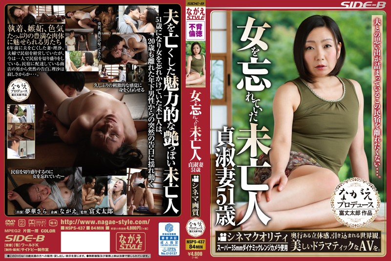 NSPS-437 free jav porn The Widow Who Forgot What It Was Like To Be A Woman -A Faithful Wife, 51 Years Old- Sara Yumeka