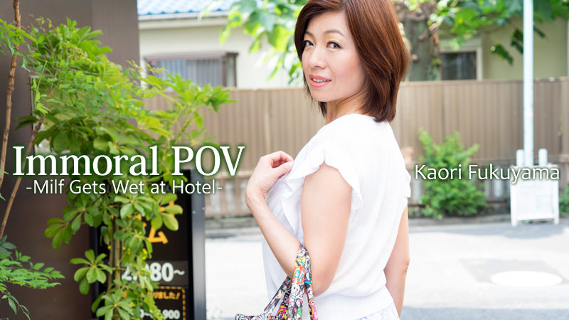 HEYZO-0976 jav stream Autumn's Sexual Appetite – Sara Yurikawa