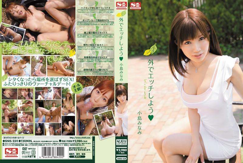 SNIS-234  Let's Fuck Outdoors – Minami Kojima
