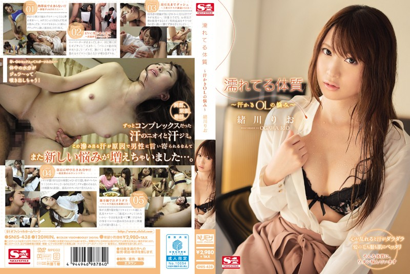 SNIS-438  Predisposition To Getting Wet -The Sweaty Office Lady's Problem- Rio Ogawa
