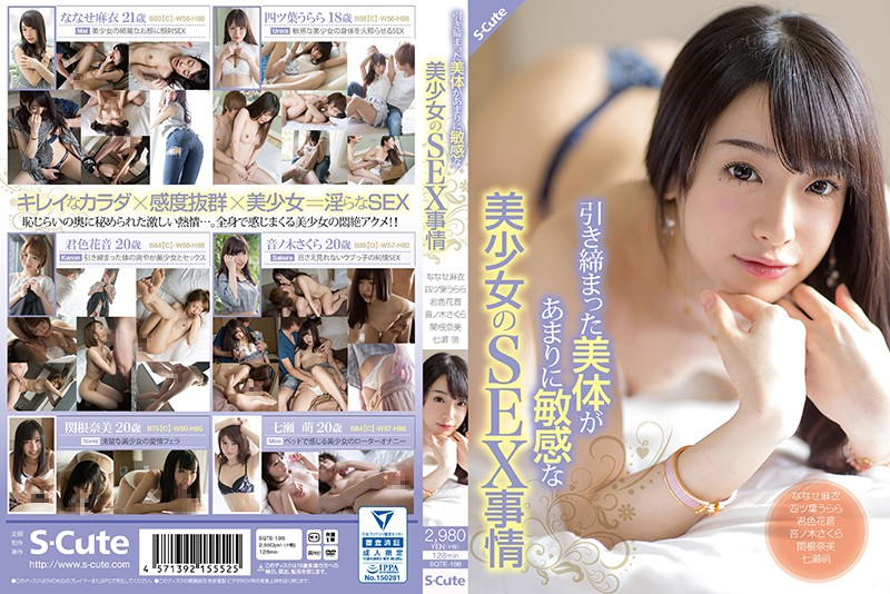 SQTE-196 jav online The Sex Life Of An Overly Sensual Beautiful Girl With A Tight And Beautiful Body