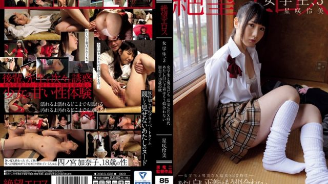 ZBES-038 japanese porn tubes Remi Hosisaki Eros Company Of Despair A Sad Student 3 A Female Student And Her Male Friends The Age of Orgy Sex