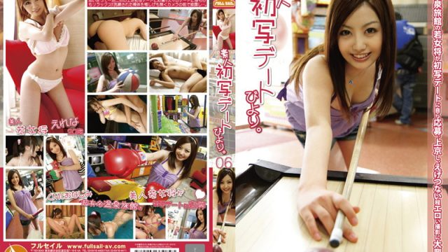 DAT-006 free jav Perfect Day for a First Date. 06