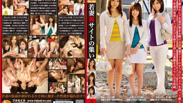 FOL-011 hd jav Young Wives Secret Website Gathering 5