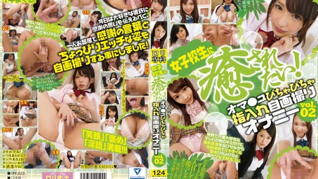 ONI-029 asian porn movies I Want A Schoolgirl To Sooth Me! Wet Finger-Banging Self Shot Masturbation vol. 02